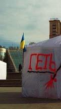 Від Черновецького вимагатимуть звільнити Прогнімака