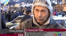 Захарченко призначив євромайданівця керувати окупованою Горлівкою.