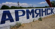 ''Химатака в Крыму'': сотрудники завода ''Крымский титан'' рассказали причины аварии