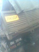 На Луганському напрямку спостерігається передислокація бойовиків