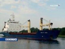Главный повод скандального письма Медведева – захват судна Arctic Sea с российскими ракетами на борту