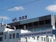 ЗАЗ подает в суд за пародию на рекламу Ланоса ВИДЕО