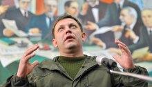 Экспресс-уход в мир иной главаря ''ДНР'' Захарченко: ''Зорян и Шкиряк ушли незаметно!''