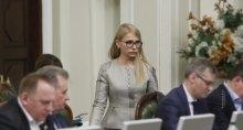 Тимошенко перестала скрывать, что является кандидатом Кремля