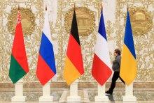 Путін хоче федералізації України із збереженням контролю Росії над ОРДЛО
