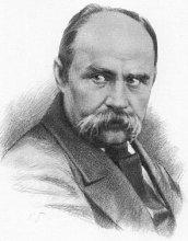 Щоб сказав Тарас Шевченко, якщо б жив сьогодні або поетичне попурі з його поезій.