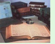Можно ли доверять Библии?