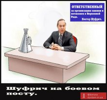 В Партии регионов раскол по поводу национальности Яценюка