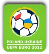 ЕВРО 2012 – шанс который мы теряем