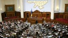 Всеукраїнська громадська організація ''Сила Країни'' проводить громадське обговорення змін до акціонерного законодавство