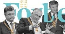 Про деолігархізацію України на тлі збільшення статків мільярдерів під час кризи