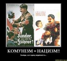 Націонал-соціалістичний меч вигострювався спільно з НКВД СССР