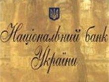Финансовый кризис в Украине и его решение