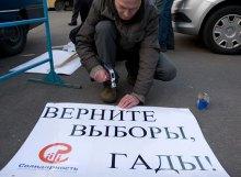 22 листопада від ЦВК вимагатимуть оголосити про початок парламентських виборів