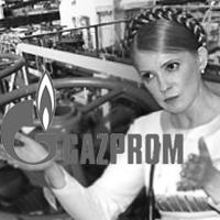 Юлия Тимошенко потвердила свою причастность к контрабанде газа на 5 млрд гривен
