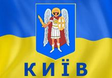 Всеукраїнська громадська організація ''Сила Країни'': 56% киян за мера Сергія Кравченка