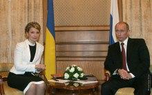 ''Газпром'' и Украина нашли газовый компромисс
