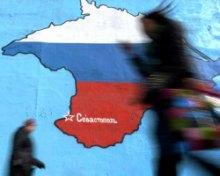 У работающих в Крыму банков обнаружились европейские акционеры