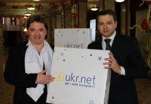 Беспредел от ''УкрНет'' или куда смотрит Антимонопольный комитет?