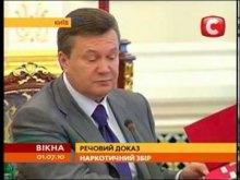Снєгирьов вимагає від ДБР притягнути до кримінальної відповідальності експрезидента України Януковича.