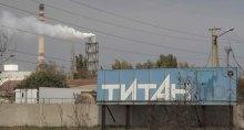 ''Кислотные облака травят целые города в Крыму'': РФ обвинили в экологической катастрофе на полуострове