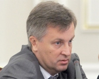 СБУ може порушити кримінальну справу по факту прийняття ''русинського'' гімну Закарпаття