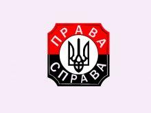 ГІ '' Права Справа '' об'єднала націоналістичні організації Луганщини у Блок Національних Сил.