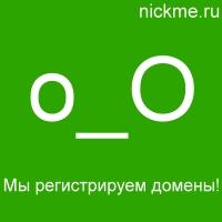 Глобальное потепление! Домен RU за 98 рублей!