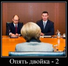 Вводя налоги на убыточные гривневые депозиты пан Яценюк подрывает ликвидность банковской системы и допускает грубейшую стратегическую ошибку!