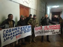 В Запорожье однопартийцы обвинили Юлию Тимошенко в измене