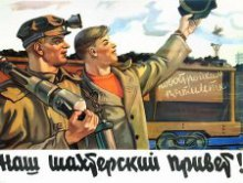 Проблема Донбасу – проблема України.