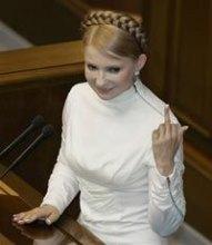 Клан Тимошенко: на гачку у Кремля