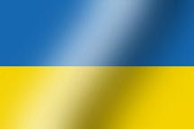 Прапори України. Частина 1.