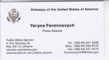 ''Украина – страна с большим человеческим капиталом''