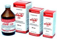 АСД-2 оказался сомнительным препаратом для лечения рака