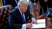 Трамп поддержал выделение Украине 250 миллионов долларов