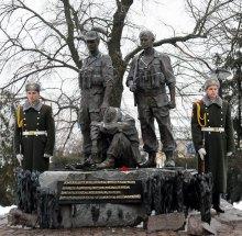 15 лютого – День вшанування учасників бойових дій на території інших держав, 26-та річниця виведення військ колишнього СРСР з Республіки Афганістан.