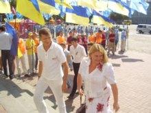 ''Розборки'' помаранчевих в Чернігові через... виступ на День Незалежності