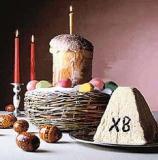 Пасха Нового Завета – хлеб и вино или кулич с крашанками?