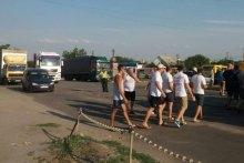 Мешканці Нікополя перекрили трасу Кривий Ріг – Запоріжжя