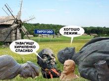 Відкритий лист Президенту України Петру Порошенку