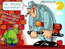 Закони здорового глузду