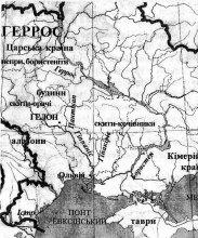 Древні греки говорили українською?