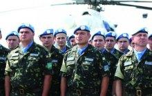 Миротворча місія ООН на Донбасі – це компроміс між США і РФ, який не відповідає потребам України