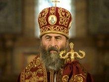 Шлагбаум перед євпархією Київського Патріархату