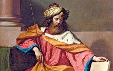 Царствование Давида