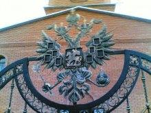 Посольство пана Бога. Володимира Володимировича.