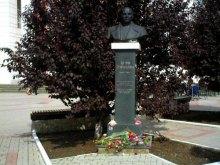 Петра Григоренка мимоволі вшанували заздалегідь