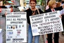Чого домагається українська діаспора?