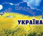 Победит ли в Украине жажда реванша?